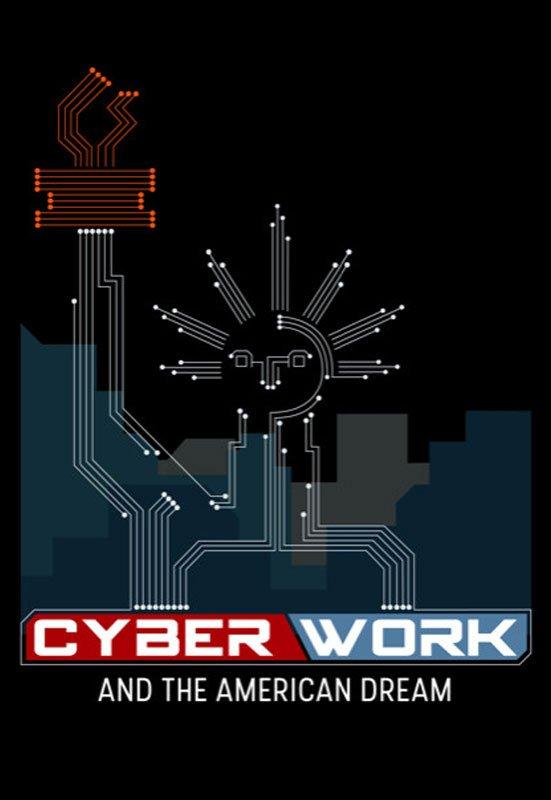 cyber poster Q2 Selections (2019) DaVinci Finalists